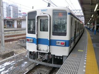 blog_import_5228911c71c98.jpg