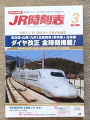 blog_import_5228918335ccd.jpg