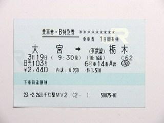 blog_import_5228924d2fc5e.jpg