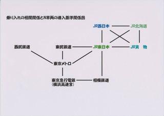 blog_import_5228933b4b89c.jpg