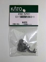 blog_import_5228946b89d3e.jpg