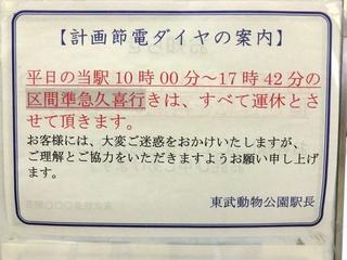 blog_import_522895f44db90.jpg