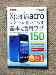blog_import_52289c29140c1.jpg