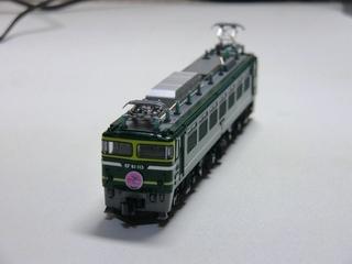 blog_import_52289d6e63056.jpg