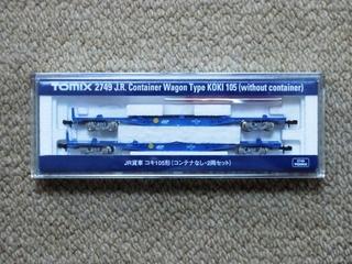 blog_import_52289e49d194c.jpg