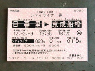 blog_import_52289f676f002.jpg
