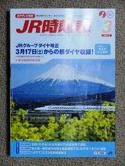 blog_import_52289fe97852e.jpg