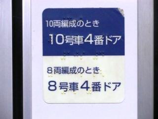 blog_import_5228a01da8891.jpg