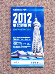 blog_import_5228a05aa7859.jpg
