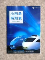 blog_import_5228a0602af85.jpg