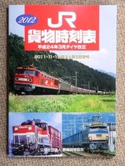 blog_import_5228a12056f8a.jpg