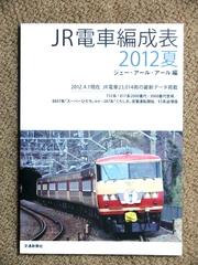 blog_import_5228a29421214.jpg