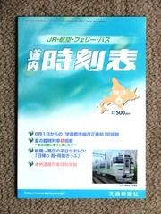 blog_import_5228a2a535821.jpg