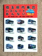 blog_import_5228a2a6e5b82.jpg