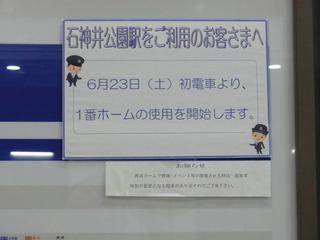 blog_import_5228a33f98853.jpg