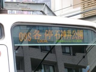 blog_import_5228a3b481544.jpg