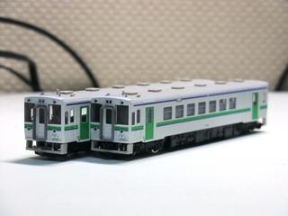 blog_import_5228a41596800.jpg