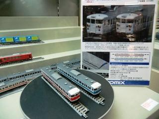 blog_import_5228a45201da0.jpg