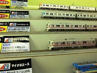 blog_import_5228a4643c9b6.jpg