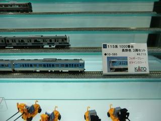 blog_import_5228a46e9cef3.jpg