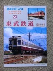 blog_import_5228a7f843099.jpg