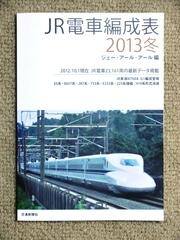 blog_import_5228a830c6219.jpg