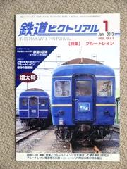 blog_import_5228a831a2574.jpg