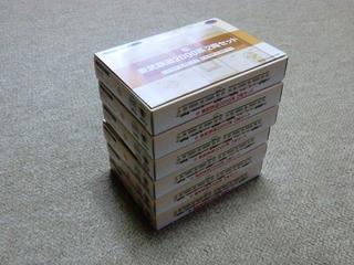 blog_import_5228a8c356364.jpg