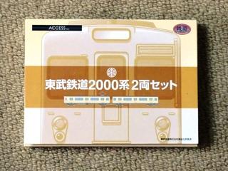blog_import_5228a8c47084f.jpg