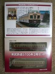 blog_import_5228a90c4834f.jpg