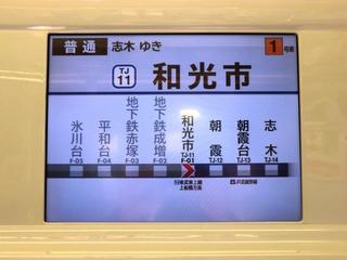 blog_import_5228a93027d83.jpg