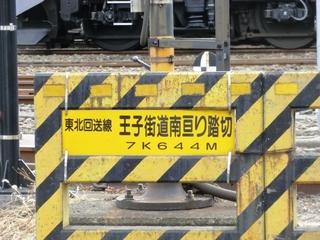 blog_import_5228aa09afa8d.jpg