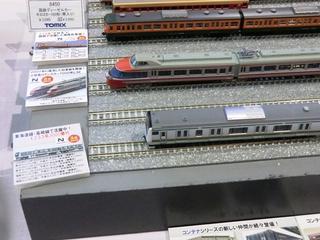 blog_import_5228aa5d758d3.jpg