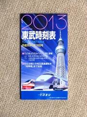 blog_import_5228ab06717b3.jpg