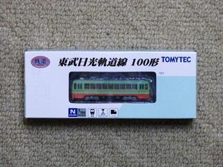 blog_import_5228ab0c7ddb2.jpg