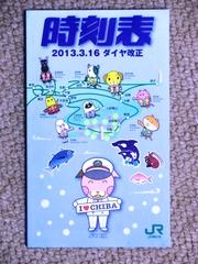 blog_import_5228ab9a4efb9.jpg