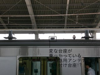 blog_import_5228ab9f81e91.jpg