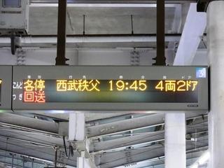 blog_import_5228ad3782db7.jpg