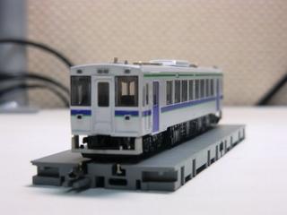 blog_import_5228ae044802f.jpg
