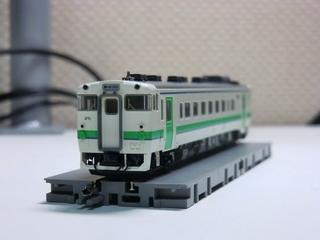 blog_import_5228ae06077e6.jpg
