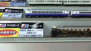 blog_import_5228ae45415c9.jpg