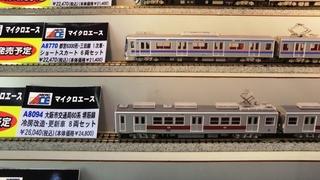 blog_import_5228ae46b9a1a.jpg