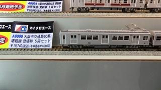 blog_import_5228ae479f1cc.jpg