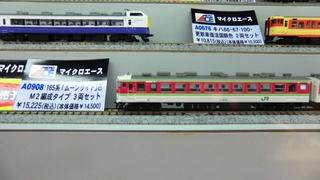 blog_import_5228ae4b5d370.jpg