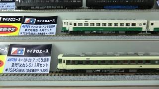 blog_import_5228ae5b86ced.jpg