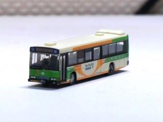 blog_import_5228ae7e2614b.jpg