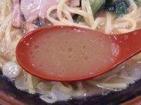 太龍軒@三田・20130509・スープ