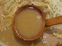 咲弥@西早稲田・20130604・スープ