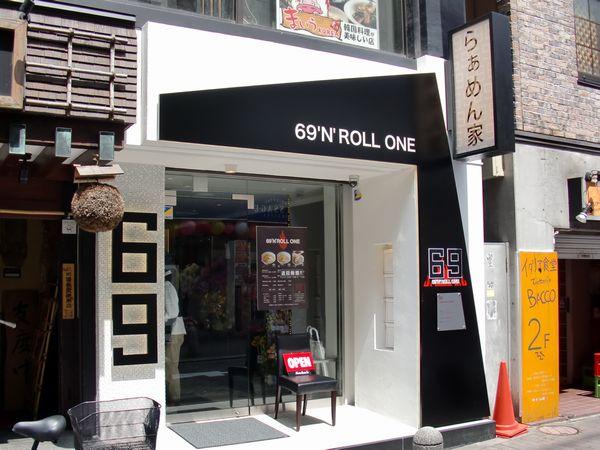 69@赤坂・20130622・店舗