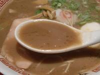 角中@神保町・20130630・スープ